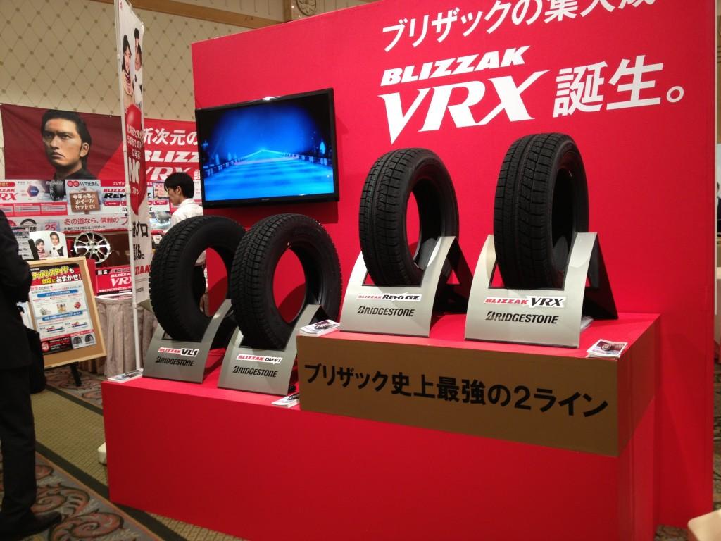 ブリザック VRX 1